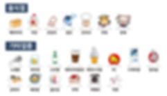16_캐릭터타입2(수정).jpg