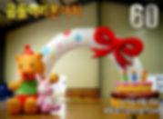 60_곰돌이리본.jpg