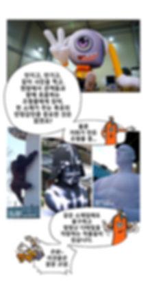 03-3.jpg