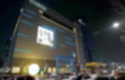 현대백화점 스마일리 공기조형물 에어바이블