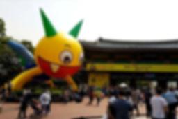 나루몽 서울동화축제 애드벌룬 공기조형물 에어바이블
