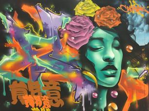 Fresque Leroy Merlin Betton