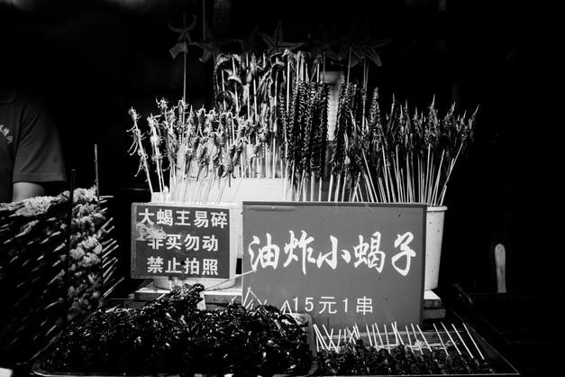 China-1-3.jpg