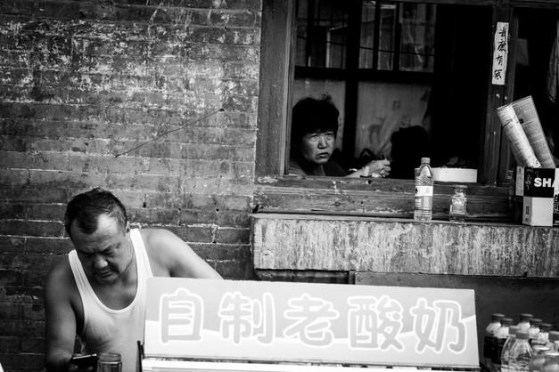 China-4-2.jpg