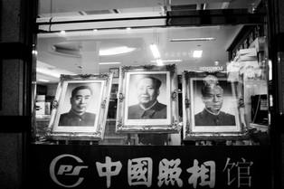 China-2-2.jpg