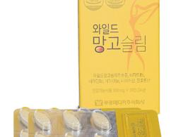 부광약품, 와일드망고슬림 출시 ⎻ 식약처 인증 체지방감소 건강기능식품