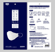 KF94-대형_끈조절.png