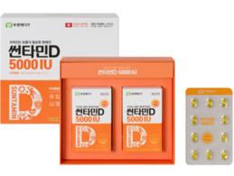 부광약품, 비타민D 썬타민D 5000IU 출시
