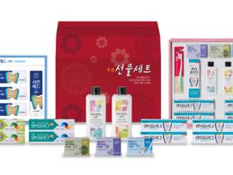 부광약품 생활용품 선물세트 리뉴얼 출시