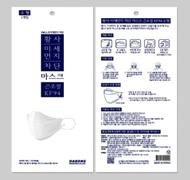 KF94-소형_끈조절.png