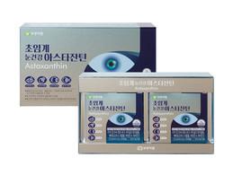 부광약품, '초임계 눈건강 아스타잔틴' 출시