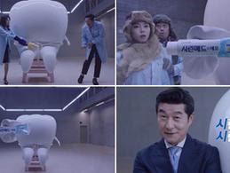 부광약품, 시린메드 신규 TV CM 온에어 - 시린메드니까 걱정없지! 시린이 걱정없는 시린메드 - 연구소 편