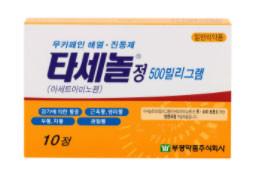 부광약품, 아세트아미노펜 단일제제 타세놀 원활한 공급 위하여 전사적 노력