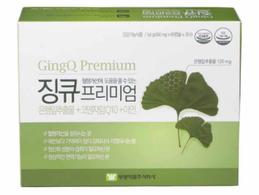 부광약품 징큐프리미엄 출시 - 은행잎추출물, 코엔자임Q10, 서양산사자의 혈행, 기억력 개선제