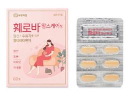 부광약품, 훼로바 맘스케어 리뉴얼 발매