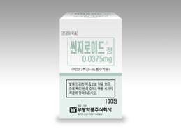 부광약품, 갑상선호르몬제 씬지로이드정 0.0375mg 발매