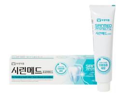 부광약품, 시린메드 프로텍트 G 치약 신제품 출시