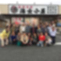 北かつ社交秋季研修旅行30.JPG