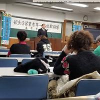 北かつ社交飲食店講習会30.PNG