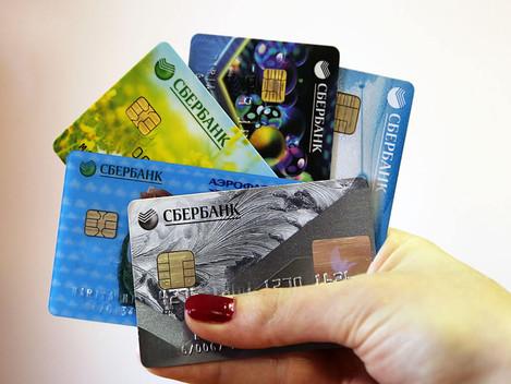 Банки блокируют карты из-за автоматизированной системы.