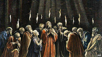 ACTS 2-1-21 Where's the fire?.jpg