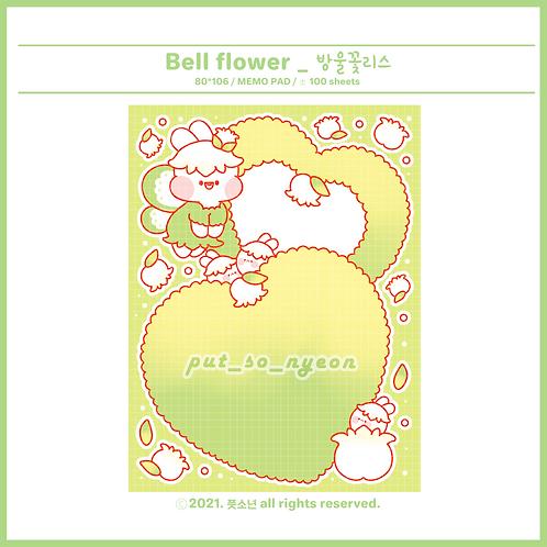 bell flower (70g)