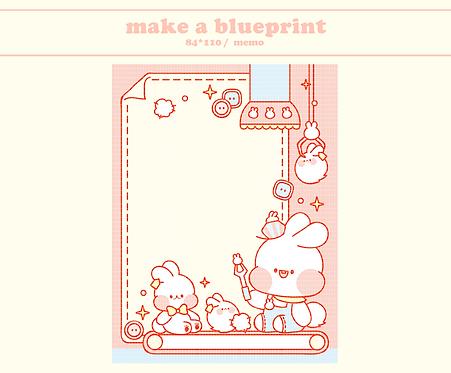 toy blueprint (70g)