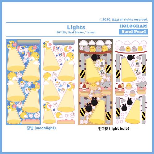 pack : lights (5g)