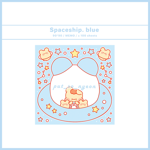 spaceship blue (70g)