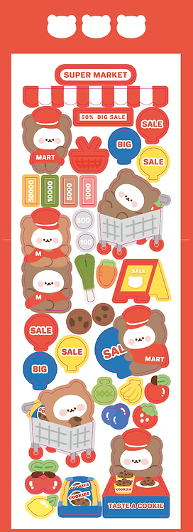 super market bear (5g)