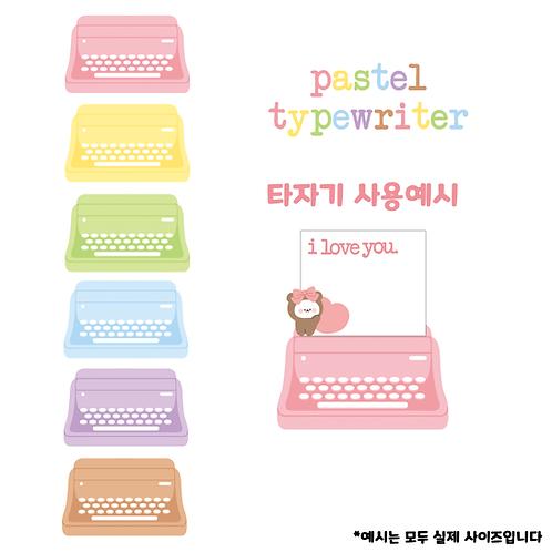 pastel typewriter mix (50g)