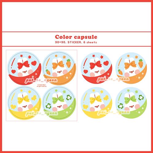 color capsule (20g)