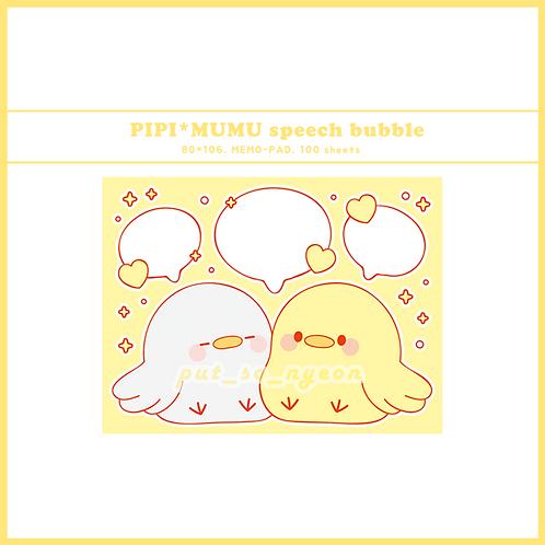 PIPI*MUMU speech bubble (70g)