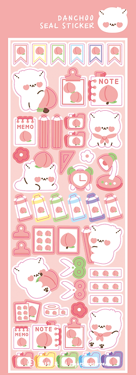 peach stationery (5g)
