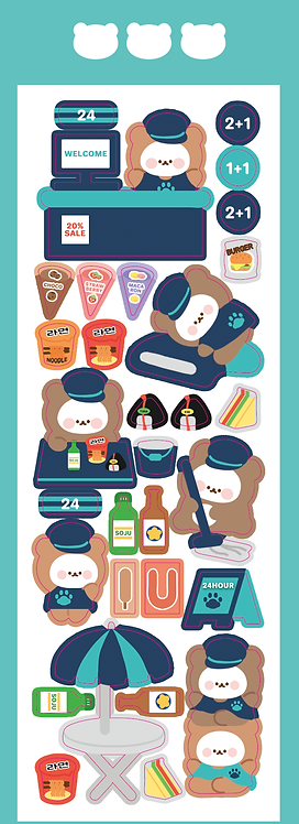 convenience store bear (5g)