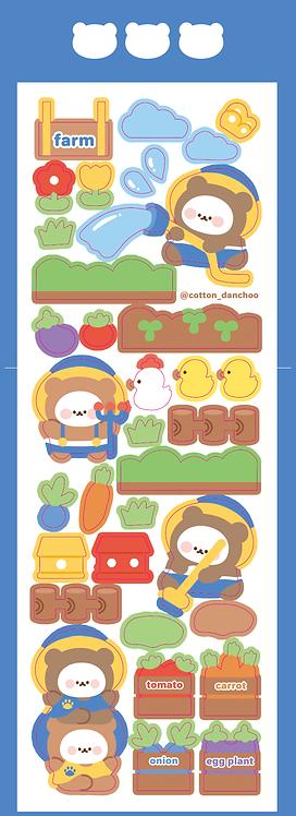 farm (5g)
