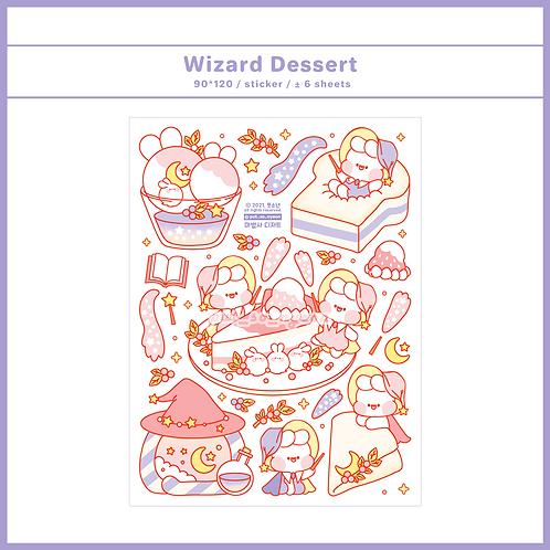 wizard dessert (30g)
