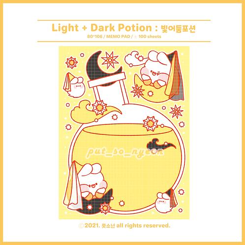 light + dark potion (70g)