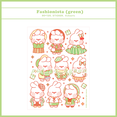 green fashion (30g)