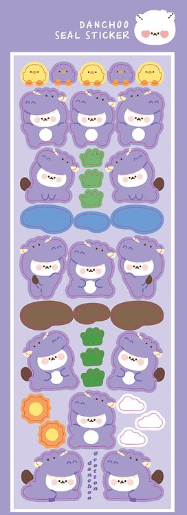 hippopotamus (5g)