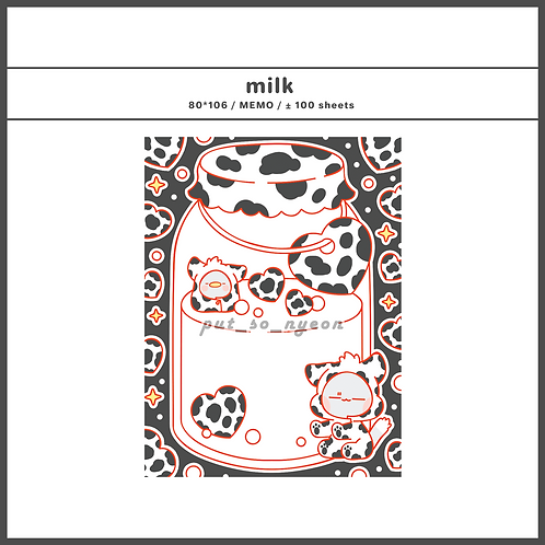 milk (70g)