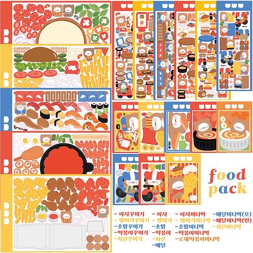 food pack (5g)