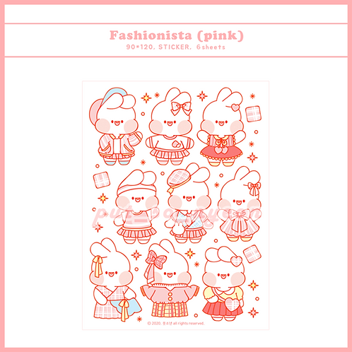 pink fashion (30g)