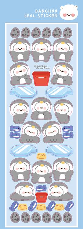 penguin (5g)