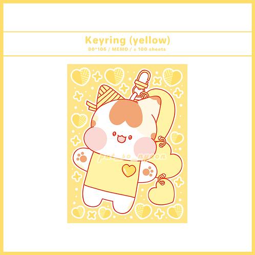 keyring yellow (70g)