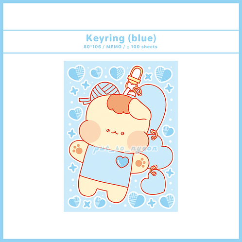keyring blue (70g)