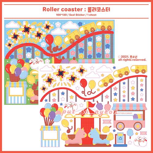 big : roller coaster (5g)