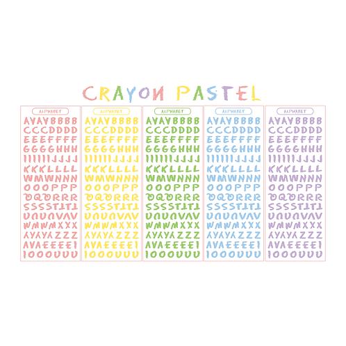 crayon alphabet pastel seal pack (25g)