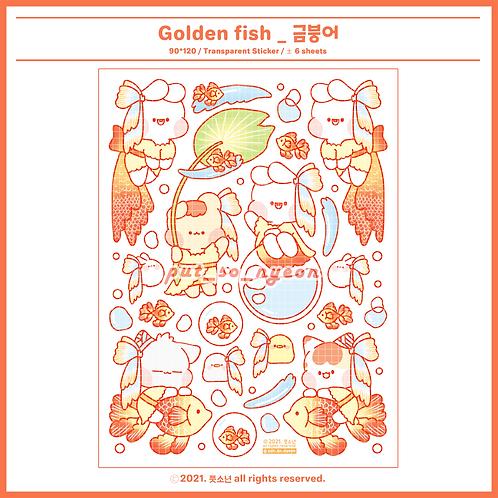 golden fish (30g)