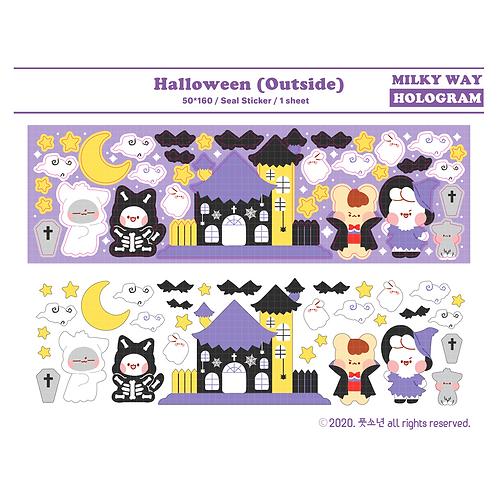 halloween outside (5g)